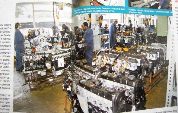 Re: Цена двигателя